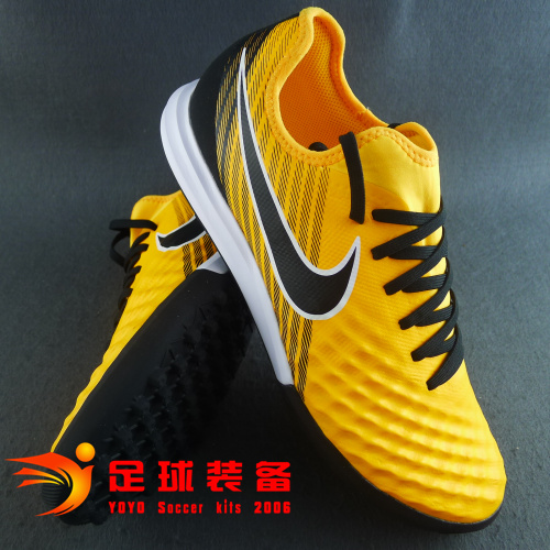 专柜正品NIKE MAGISTAX TF 鬼牌碎钉高端足球鞋